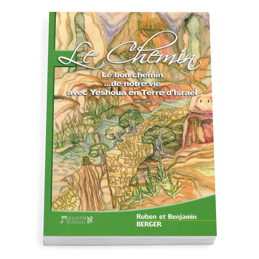 Le-Chemin-Ruben-et-Benjamin-Berger