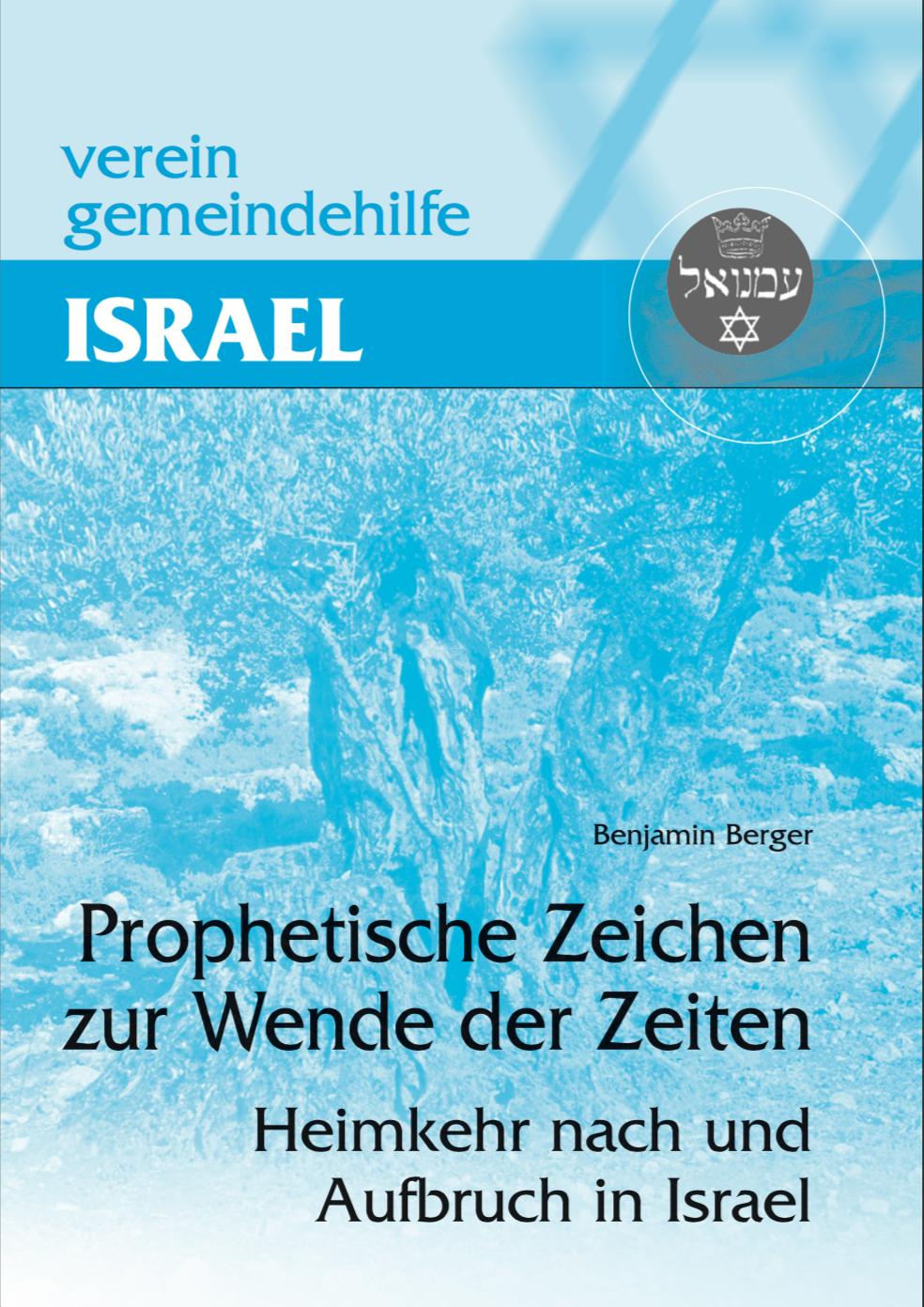 Benjamin-Berger-Prophetische-Zeichen-zur-Wende-der-Zeiten