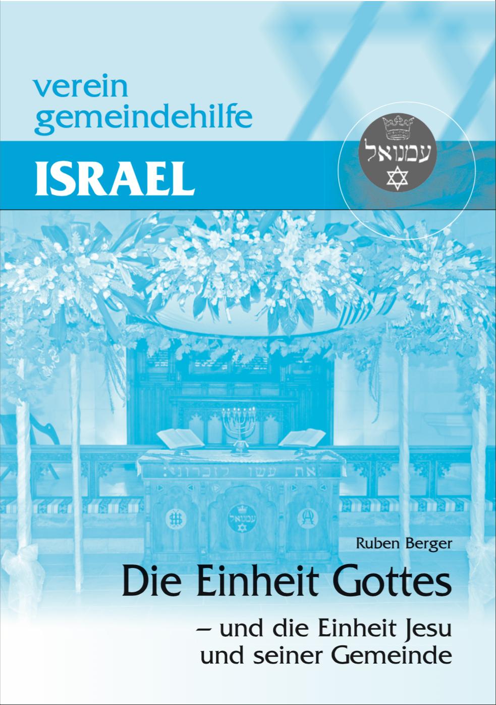 Ruben-Berger-Die-Einheit-Gottes