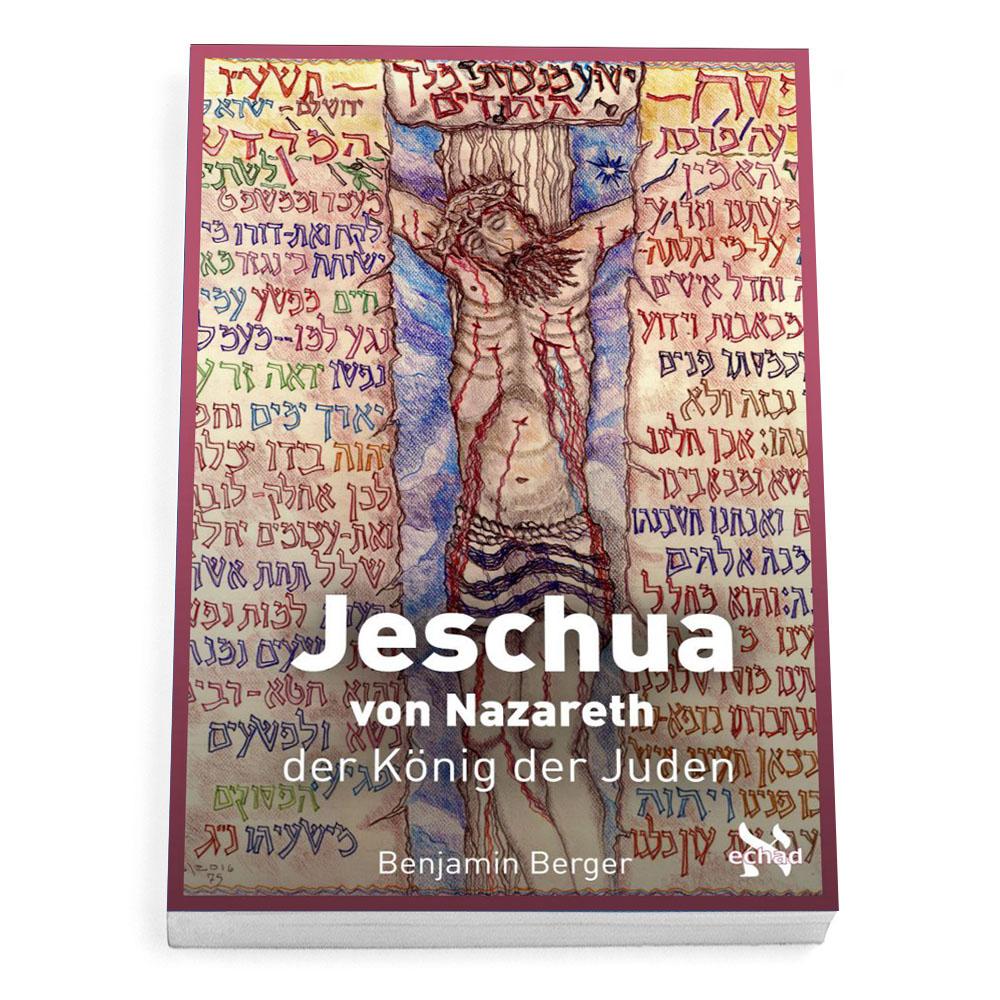 Jeschua_von_Nazareth